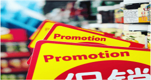 Special Promotions Pro